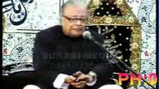 05 - Nizam e Naboovat aur Quran - Allama Talib Johri Muharam 1434 / 2012