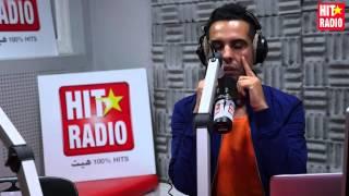Spéciale pré bac et exams (3) Doc T'écoute sur HIT RADIO (17/05/15)