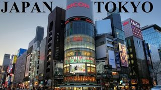 Ota-shi Japan  city photos : Japan / Tokyo (WOW Amazing!!!) Part 1
