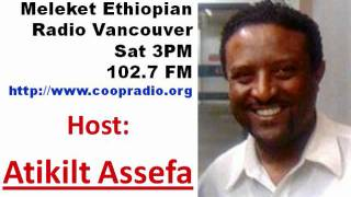 Discussion on the Current Ethiopian Politics - Vancouver, Canada