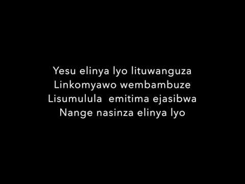 Nasinza Elinya Lyo Lyrics (Song By Judith Babirye)