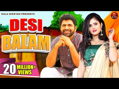 Video Desi Balam देसी बालम  II Haryanvi Song II Uttar Kumar II Anjali Raghav II OP Rai II Kala Niketan download in MP3, 3GP, MP4, WEBM, AVI, FLV January 2017