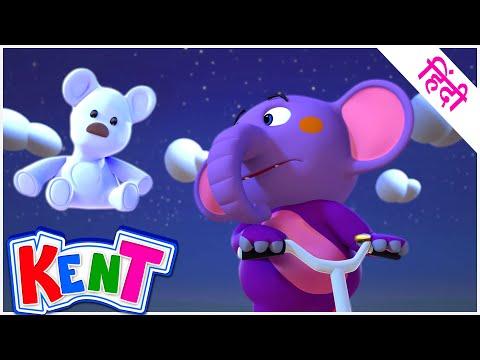 Ek Chota Kent | Kent Ko Chahiye Toys | Fun Playtime | केंट खेले खीलोनो के साथ !