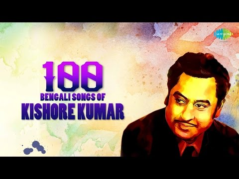 Download Kishore Kumar - Top 100 Bengali Songs | One Stop Audio Jukebox HD Mp4 3GP Video and MP3