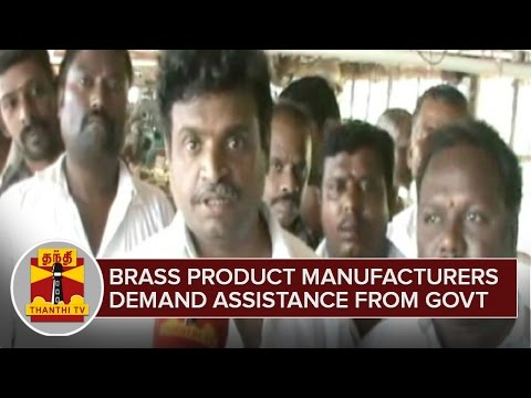 Brass-Product-Manufacturers-demand-Assistance-from-Government-as-Raw-Materials-Price-Hike
