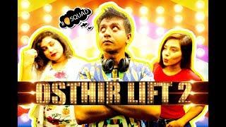 Download Lagu Osthir Lift -2 by Mango Squad Mp3