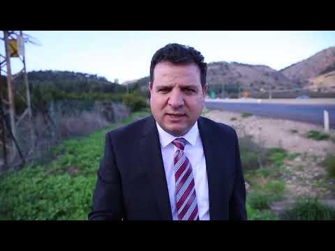 عودة: انتهت ولاية الحكومة الأكثر تحريضًا ضد المواطنين العرب