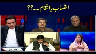 Video Off The Record | Kashif Abbasi | ARYNews | 18 October 2018 MP3, 3GP, MP4, WEBM, AVI, FLV Oktober 2018