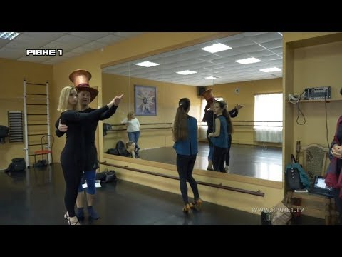 Танцювальний БУМ. Аліса. 2 серія [ВІДЕО]