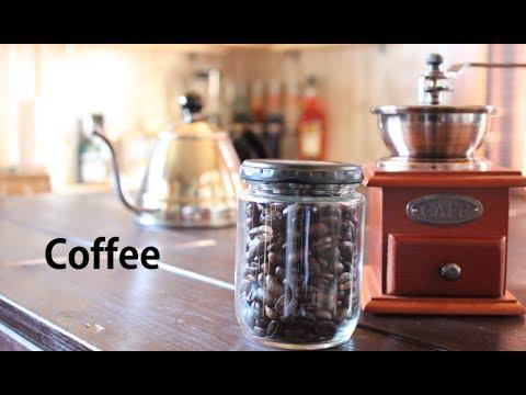 コーヒー 生豆から焙煎~ペーパードリップ
