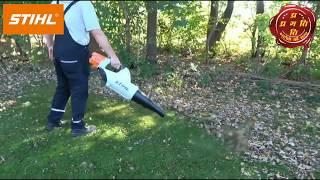 8. STIHL Handheld Blower BGA 85