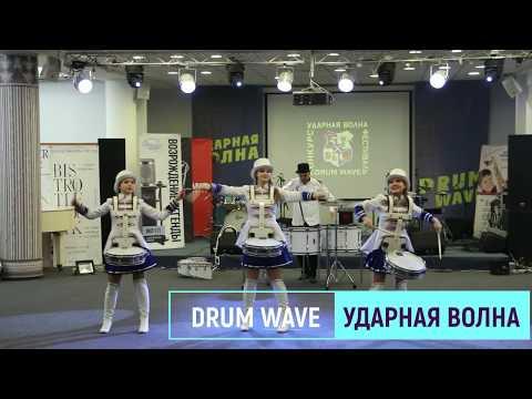 Лауреаты VI #DRUMWAVE УДАРНАЯ ВОЛНА 2019
