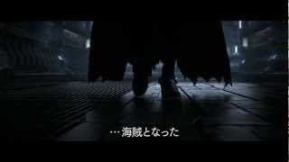 Space Pirate Captain Harlock - Trailer 2013