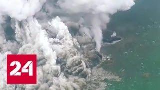 Наделавший бед вулкан Кракатау вновь угрожает Индонезии — Россия 24
