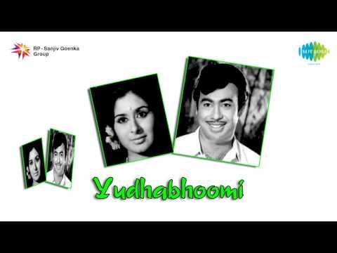 Yuddha Bhoomi