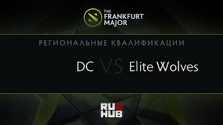 Elite Wolves vs DC, game 3