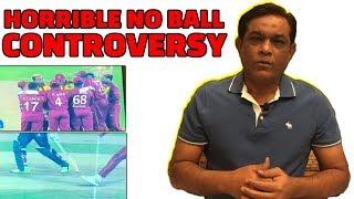 Horrible No Ball Controversy | Bangladesh Vs Windies | 3rd T20 | Caught Behind