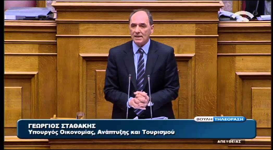 Ομιλία του υπουργού Οικονομίας Γ. Σταθάκη στη Βουλή