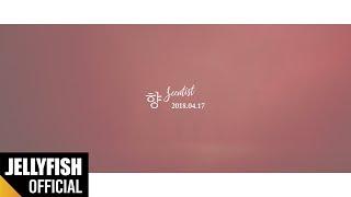 빅스(VIXX) - 향 (Scentist) M/V Official Teaser