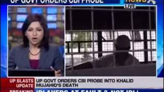 2007 Serial Blast Case : UP Government orders CBI probe