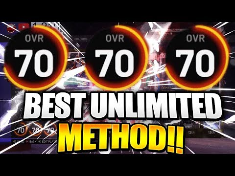 CHEESIEST *BEST* WAY TO GO 12-0 IN UNLIMITED! 70 OVERALL OFFENSE AND DEFENSE NBA 2K19