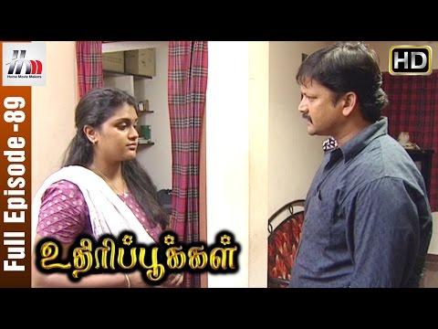 Uthiripookkal Tamil Serial   Episode 89   Chetan   Vadivukkarasi   Manasa   Home Movie Makers