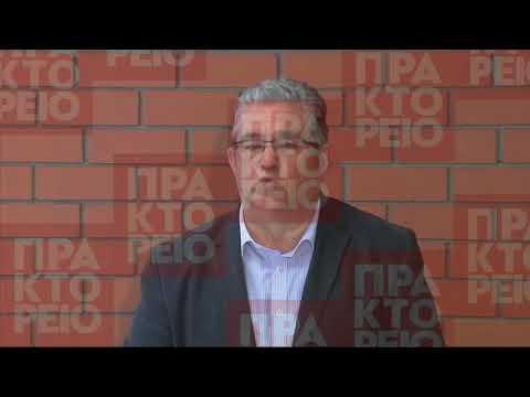 Δ. Κουτσούμπας: «Κρατάμε μικρό καλάθι» για την έξοδο από τα μνημόνια