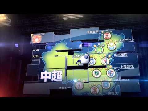 Video of 口袋世界杯 : 足球俱乐部