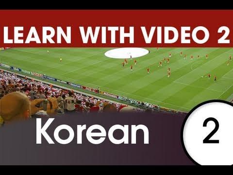 Entspannen am Abend auf Koreanisch