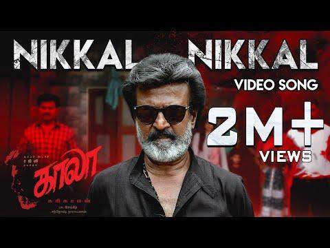 Video songs - Nikkal Nikkal - Video Song  Kaala (Tamil)  Rajinikanth  Pa Ranjith  Santhosh Narayanan