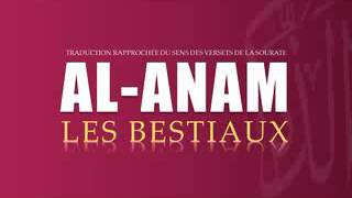 Sep 17, 2016 ... 06- Al An'aam N2 Tafsir bamanakan par Bachire Doucoure Ntielle. SUNNA TV nSAVANA. SubscribeSubscribedUnsubscribe 2,7142K. Loading.
