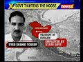 Hizb chiefs son in NIA net; Shahid Yousuf arrested after being questioned - Video