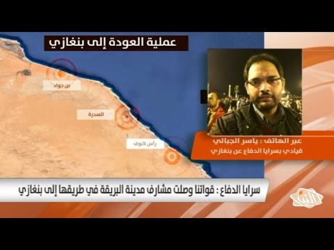 #تغطية_خاصة حول تقدم #سرايا_الدفاع_عن_بنغازي نحو المدينة الأحد 05-03-2017