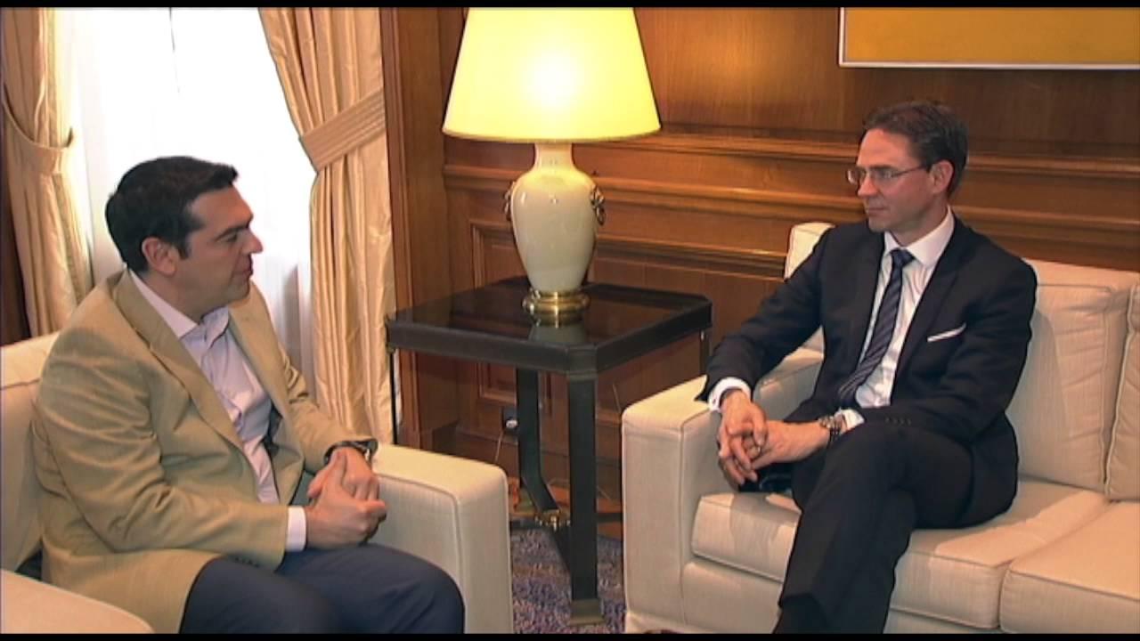 Συνάντηση με τον Αντιπρόεδρο της Ευρ. Επιτροπής κ. Γ. Κατάϊνεν