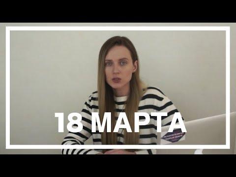 Как проходят выборы / ЯВКА или ЗАБАСТОВКА - DomaVideo.Ru