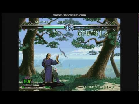 last blade 2 dreamcast vga
