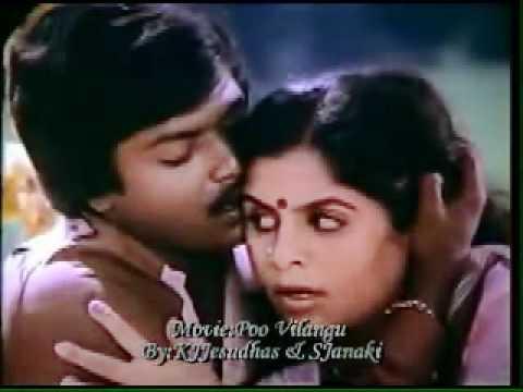 Video Tamil Hot Songs 6  Kannil Etho Minnal (poo vilanku) download in MP3, 3GP, MP4, WEBM, AVI, FLV January 2017