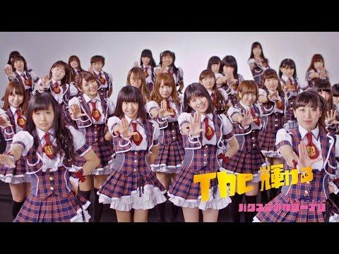 『The輝ける』 PV (バクステ外神田一丁目 #バクステ )