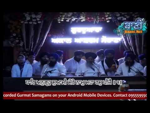 Simran Sadhna Bhai Davinder Singh Ji Khanne Wale GAkal AshramSohana 28 March 2014 Mor
