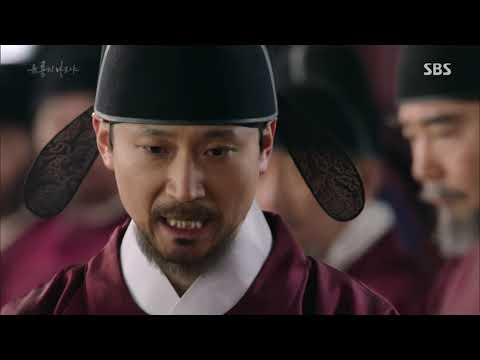 Six Flying Dragons Episode 44 Eng Sub