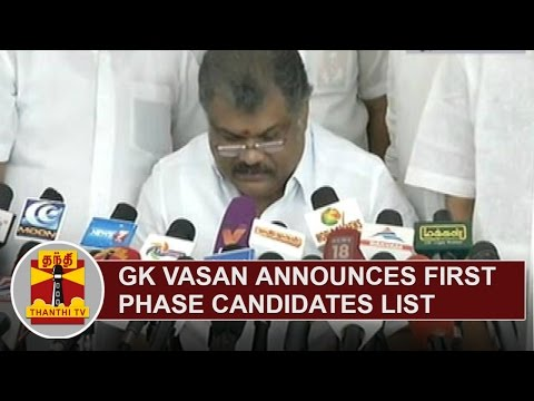 G-K-Vasan-Announces-First-Phase-Candidates-List-for-Civic-Polls-Thanthi-TV