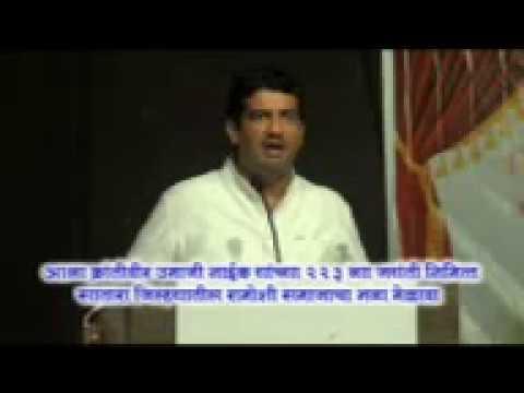 Video Swabhimani Ramoshi MahaSangha Melawa download in MP3, 3GP, MP4, WEBM, AVI, FLV January 2017