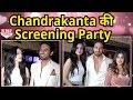 Serial 'Prem Ya Paheli Chandrakanta' के पहले Episode की Screening पर पहुंचे Tv Stars