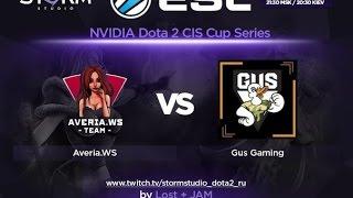 Averia vs GUS, game 1