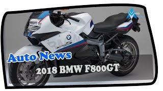 7. MUST WATCH  !!! 2018 BMW F800GT Price & Spec