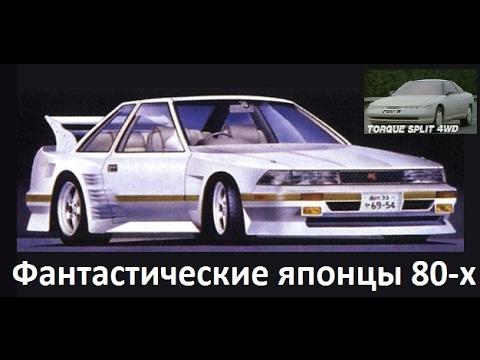 Фантастические японские автотехнологии 80-х или раньше было лучше - DomaVideo.Ru