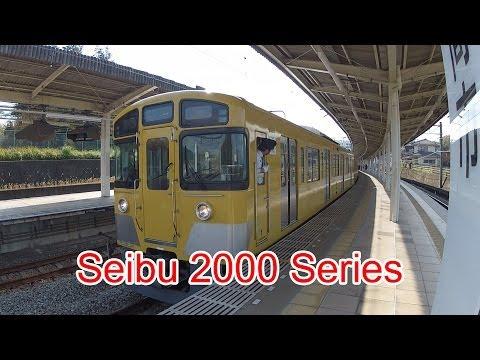 Japan Railway, Seibu Ikebukuro Line, 2000 Series, 2634, Iruma Station, 11/28/2013 (видео)
