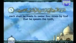 الجزء 18 الربع 4 : الشيخ أحمد الطرابلسي