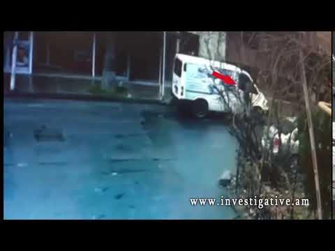Գողություն` կայանված ավտոմեքենայի սրահից (տեսանյութ, լուսանկարներ)
