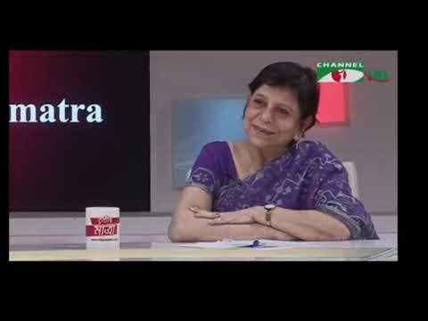 Tritiyo Matra Episode 5926